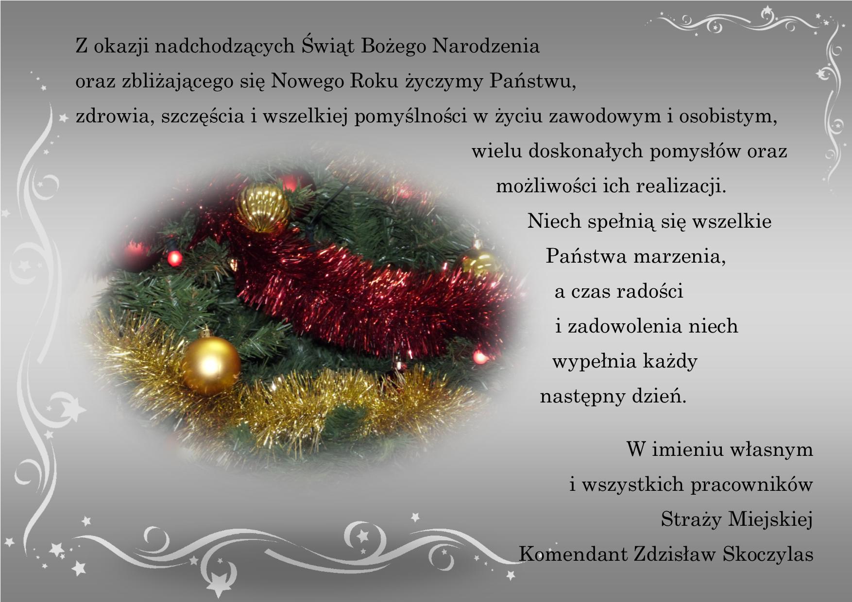 Życzenia - Boże Narodzenie 2014
